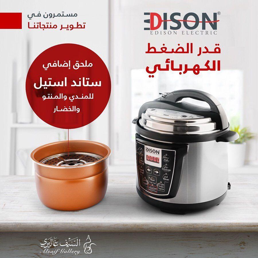 2 327 Likes 894 Comments السيف غاليري Alsaifgallery38 On Instagram مستمرون في تطوير منتجاتنا لتساعدكم في إعداد أصناف أكثر Cooker Rice Cooker Kitchen