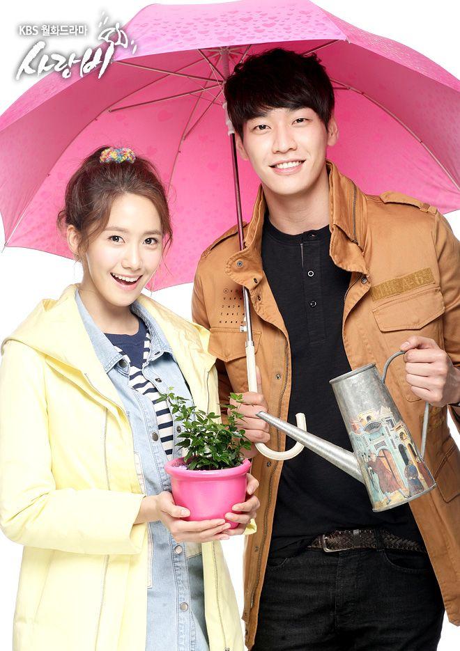 love rain | wallpaper love rain korean drama title 사랑비 ...