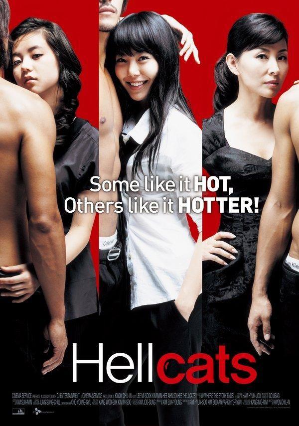 Porn videos of korean girls