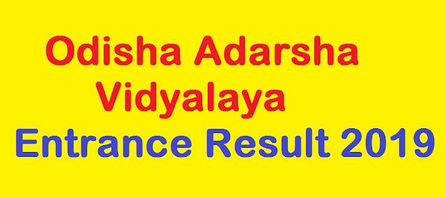 OAVS Entrance Result 2019: Odisha Adarsha Vidyalaya ...