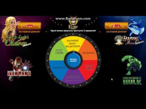 Онлайн казино с выводом средств
