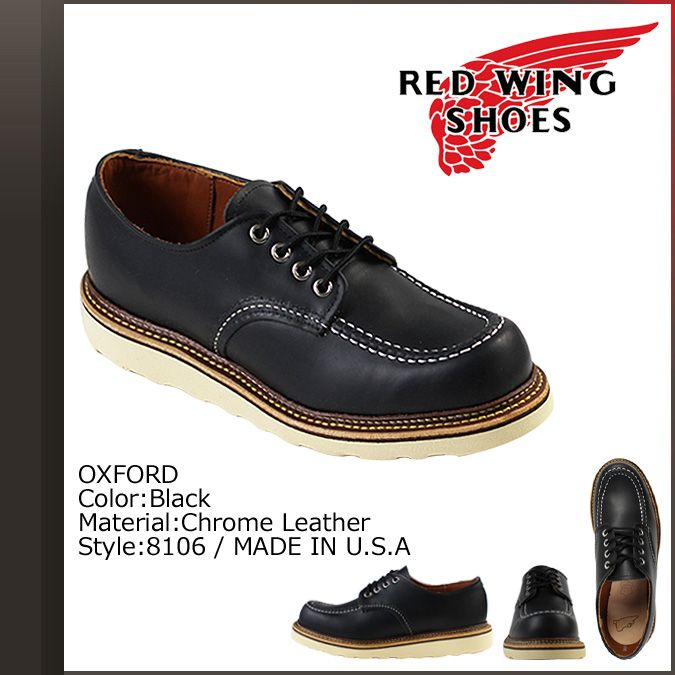 15bcfb273b Redwing RED WING shoes Oxford 8106 Moc Toe Work Oxford D wise leather mens  Made in USA Red Wing