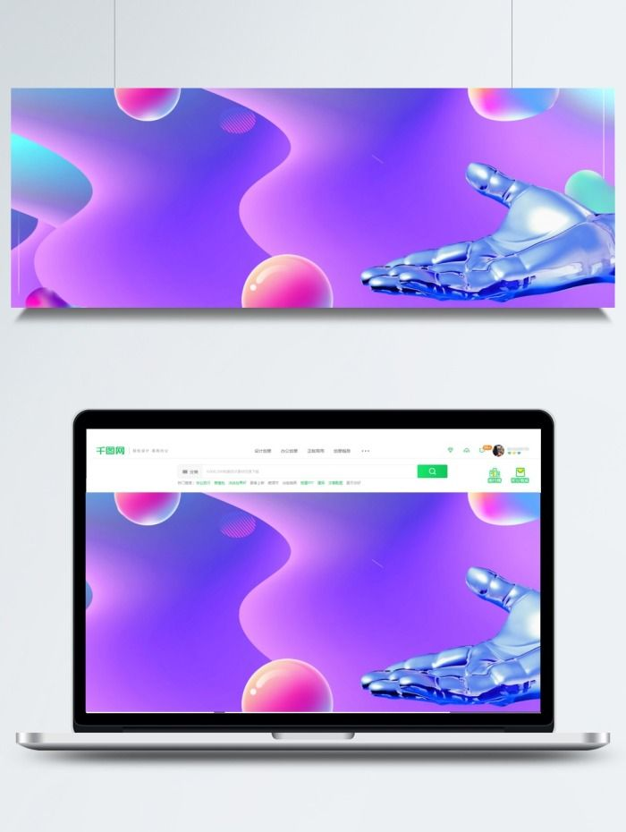 Fluid gradient technology future smart age background free psd download  vector also best design for commercial use images rh pinterest