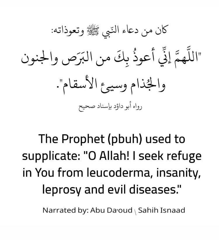 Pin By Um Alhasan On اسلاميات قرآن أحاديث دعاء همسات ايمانية Islamic Quotes Quran Quotes Learn Islam