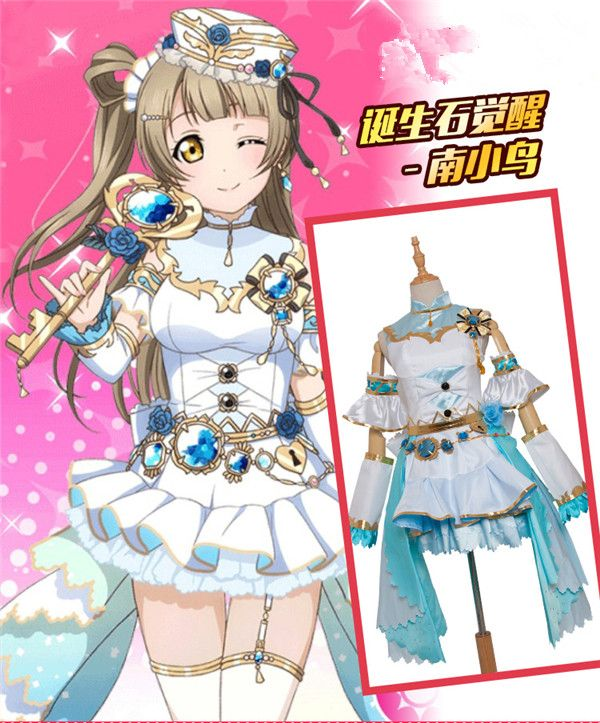 Love Live Birthstone Dress Koizumi Hanayo Fantasy Cosplay Costume Free Shipping
