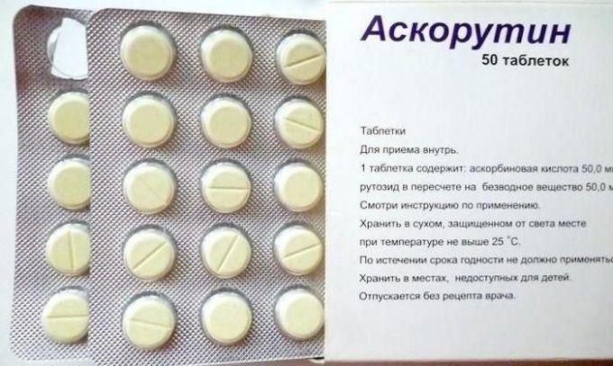 Аскорутин: инструкция по применению детям и при беременности, цена.