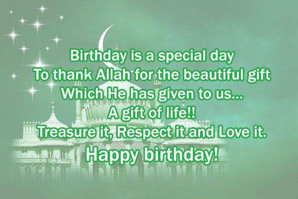 Pin by Talib Muhammad on Happy birthday celebration | Islamic