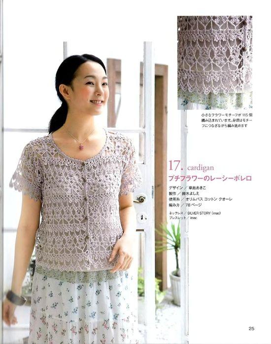 Patrones | moda crochet | Pinterest | Blusas con encaje, Patrones y ...