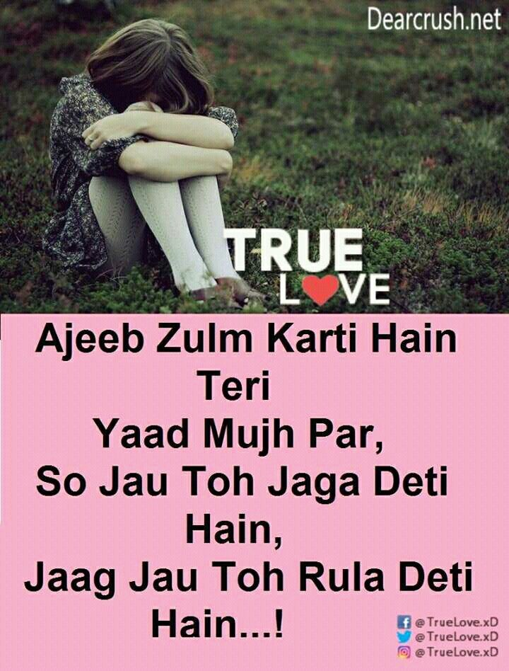 Shayariii... | Love quotes | Pinterest | Feelings, Hindi quotes ...