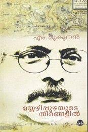 Mayyazhippuzhayude Theerangalil Epub Download