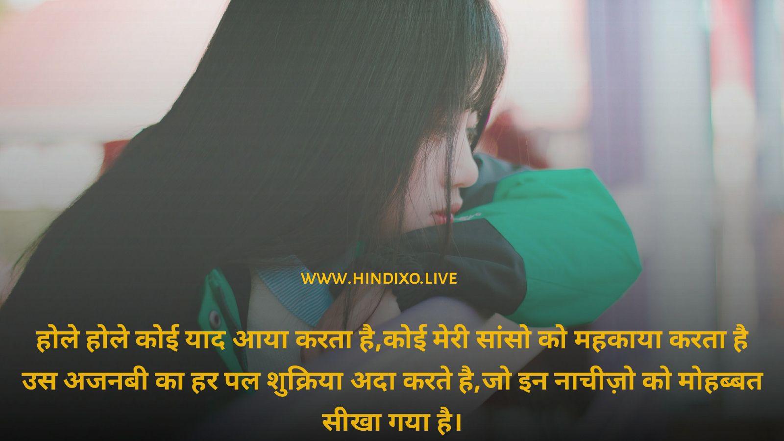 Pin On Sad Shayari In Hindi