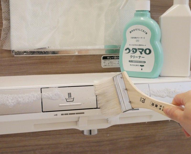 これで完璧 お風呂のカビ予防にやるべきこと お掃除 ウタマロ 掃除