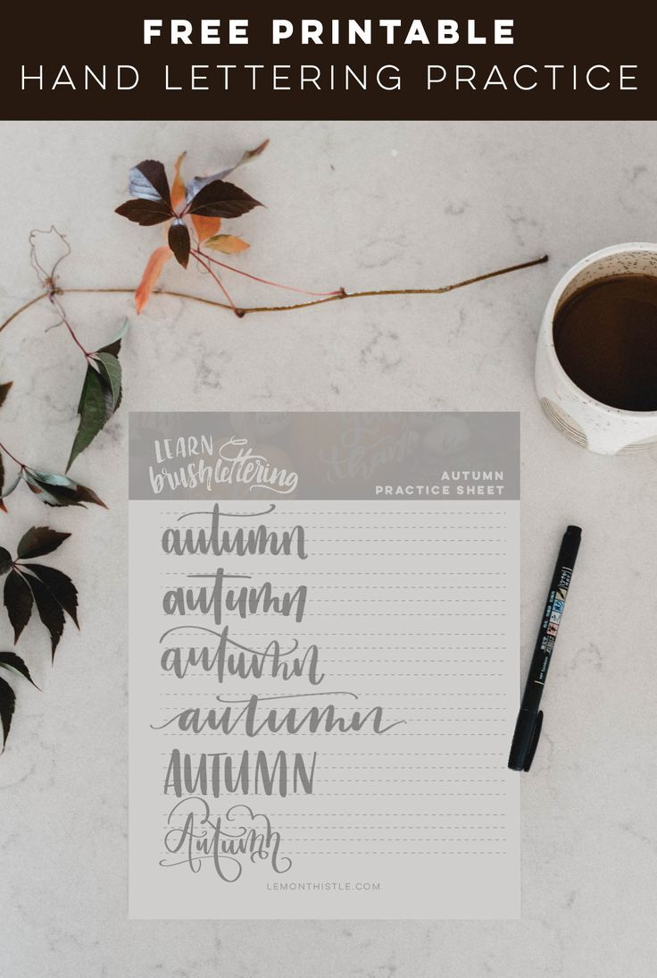 Autumn Hand Lettering Practice Sheet  Free Printable is part of Hand lettering practice sheets, Hand lettering practice sheets free, Lettering practice, Free brush lettering practice sheets, Hand lettering practice, Hand lettering worksheet - This hand lettering practice sheet is a free printable worksheet for you to practice lettering the word 'autumn' in 6 different modern calligraphy styles