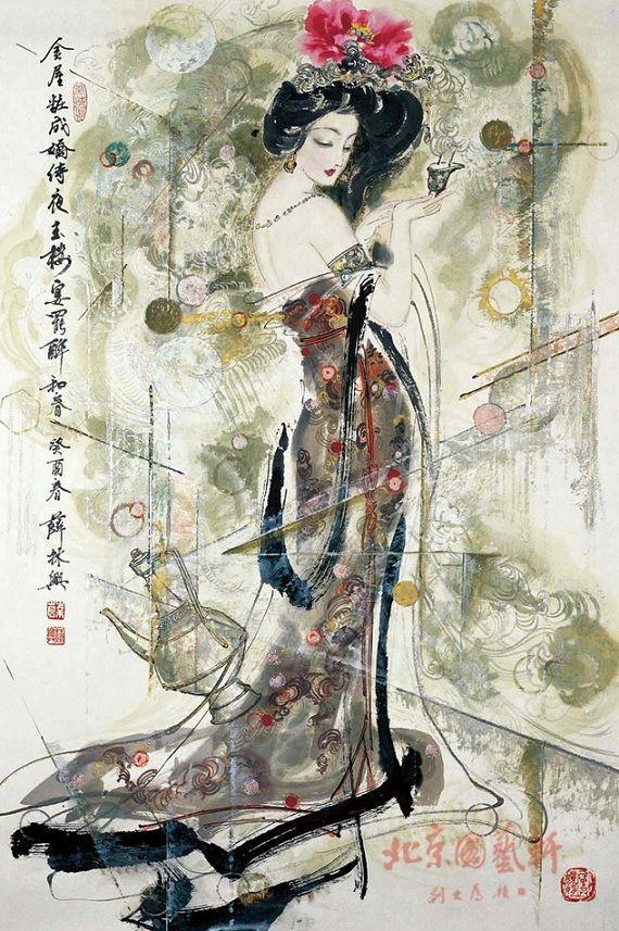 tea ceremony xue lin xing  art geisha illustration