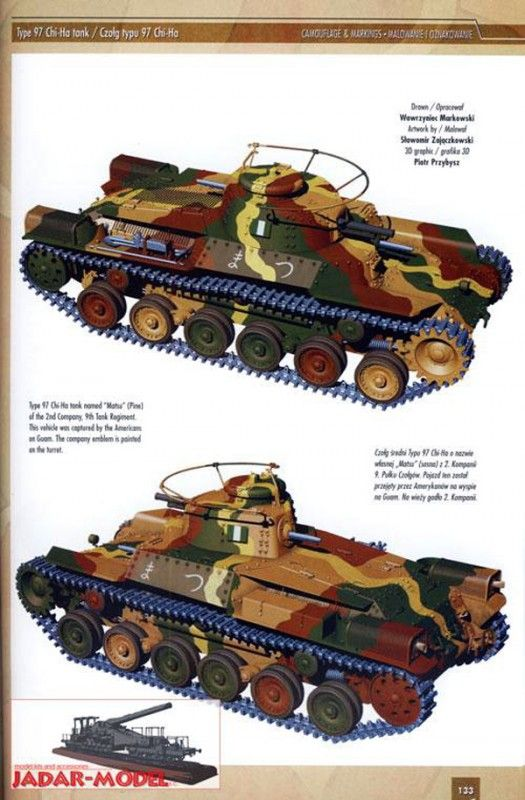Aj Press Japanese Armor Camouflage And Markings Armored Other