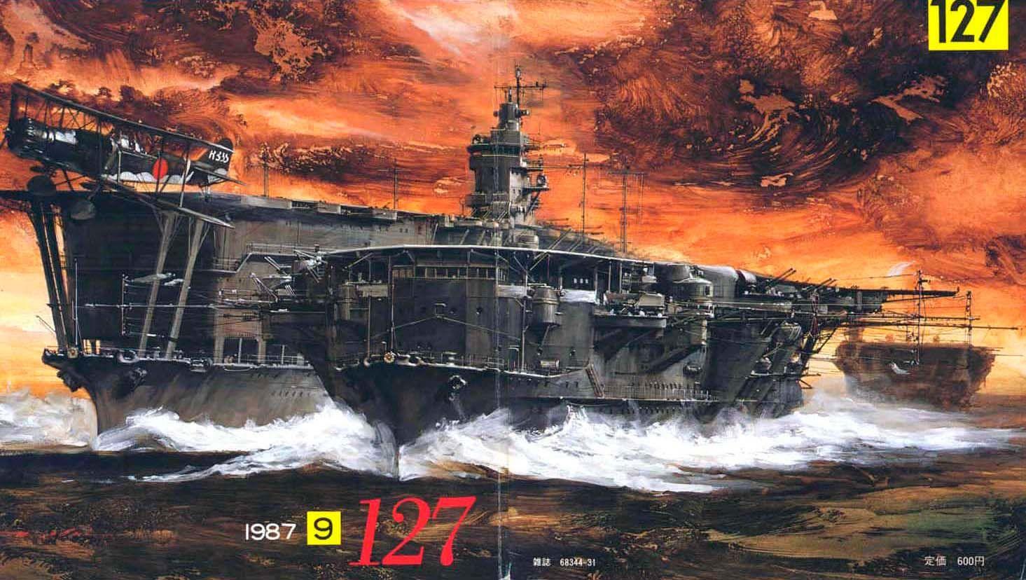 Hōshō 1944 Porte Avions japonais WW2 1:1100 DeAgostini Bateau Battleship T44