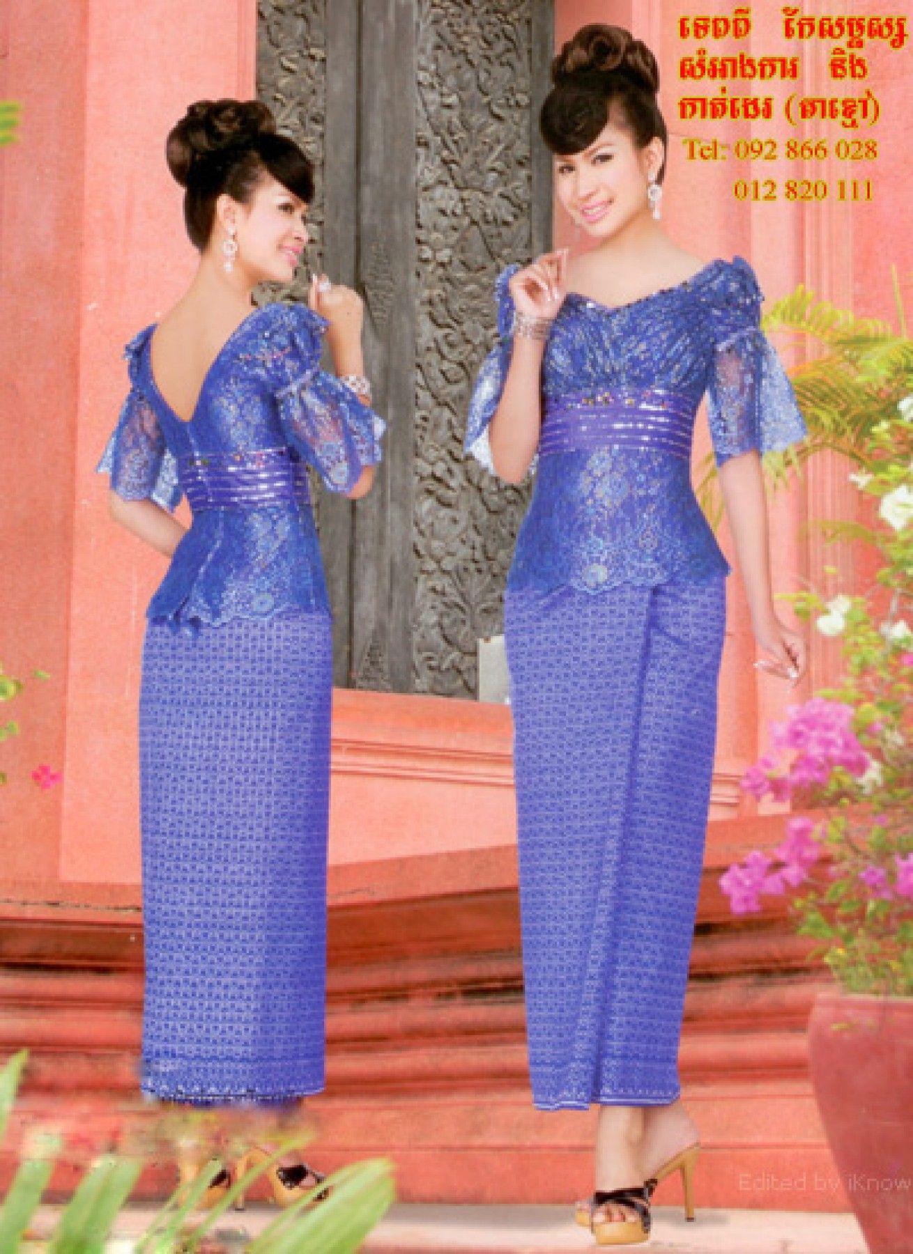 khmer fashion | Khmer Braut | Pinterest