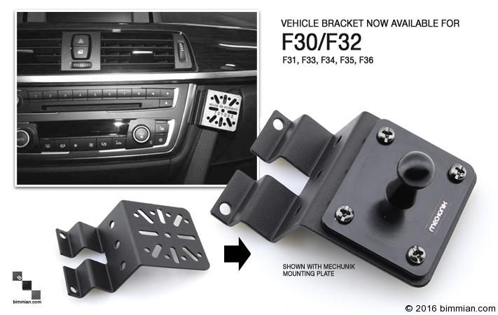 Exclusive To Bimmian The Only F30 F32 Vehicle Mounting Bracket