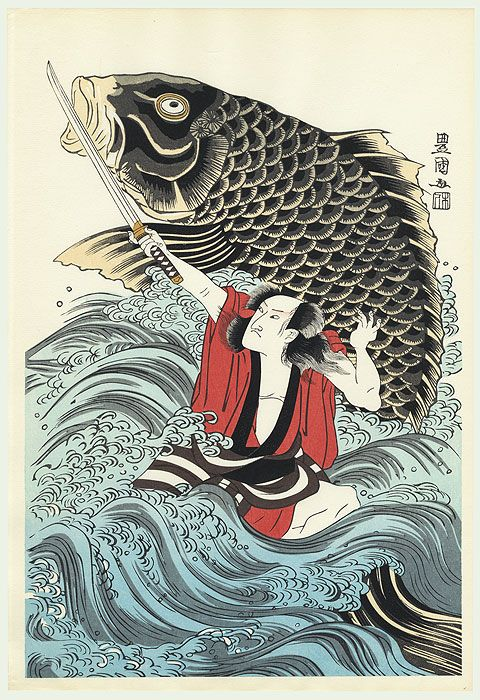 Ukiyo-e Samurai and giant carp