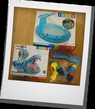 息子の誕生日プレゼントと水遊びグッズ #プレゼント