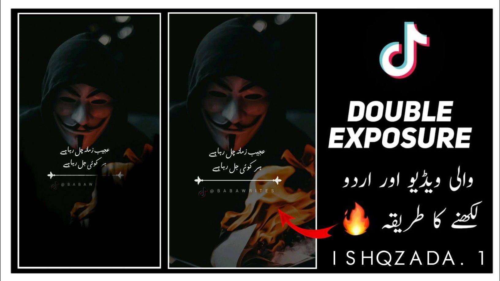 Tiktok Double Exposure Video Editing Like Ishqzada 1 Tik Tok Par Double Exposure Video Kaise Bnaye Double Exposure Video Editing Thumbnail Design