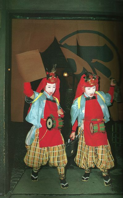 Gion 23 All Things Japanese Pinterest Kyoto Japan And