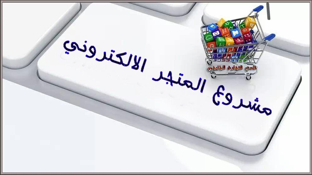 7 أفكار مشاريع ناجحة للنساء في السعودية بالتفاصيل والتوصيات Projects Success