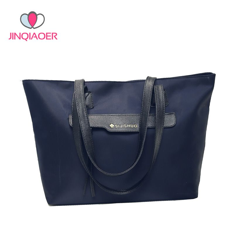 JINQIAOER 2017 Summer Beach Bags Waterproof Nylon Totes Women Casual  Shopping Hobos Bags Fashion Handbags for cf33aa21d6885