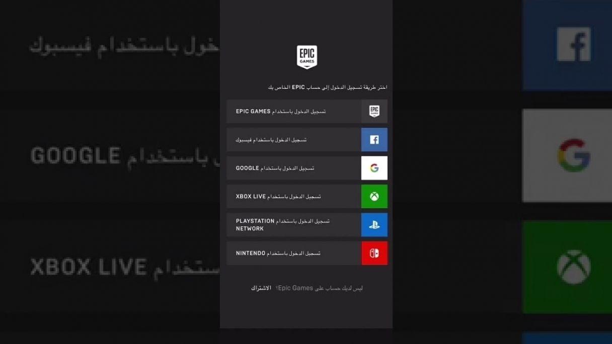 Fortnite Account Generator Free Youtube Fortnite Generation Accounting