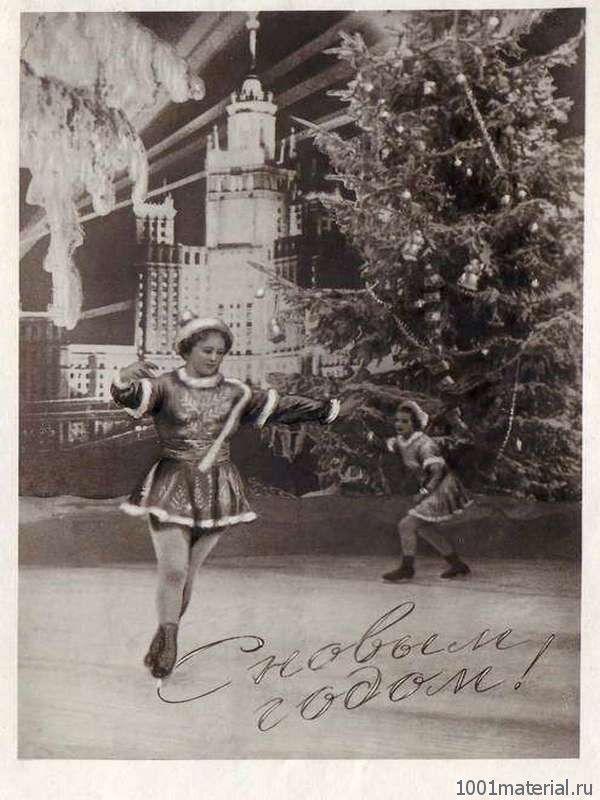 Можно, новогодние открытки 1960-х годов фото