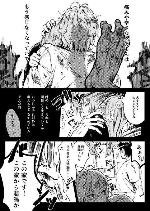 Pin by Rico on h y p n o s i s m i c Rap battle, Anime