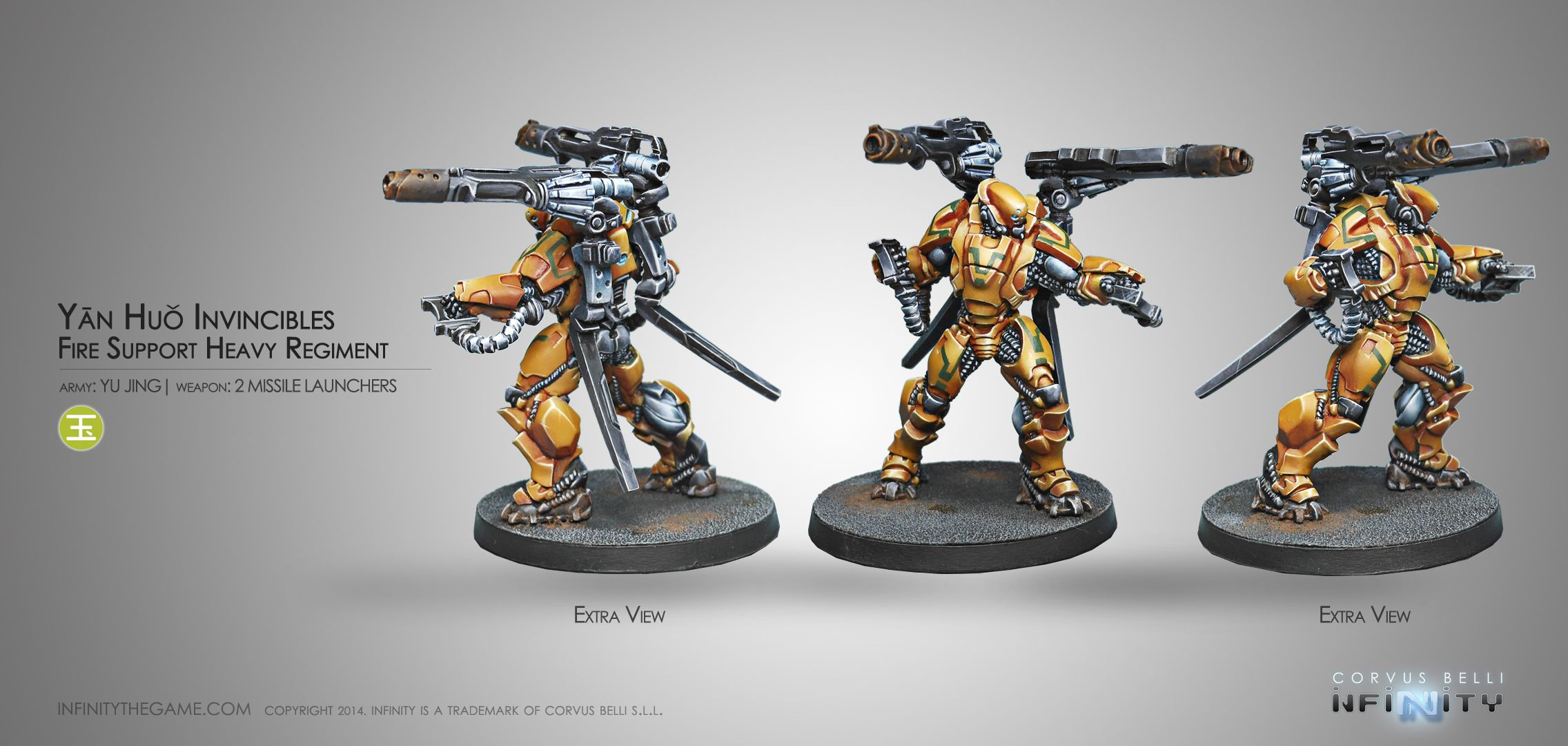 Yan Huo Invincibles, Fire Support Heavy Regiment (2 Missile Launchers)