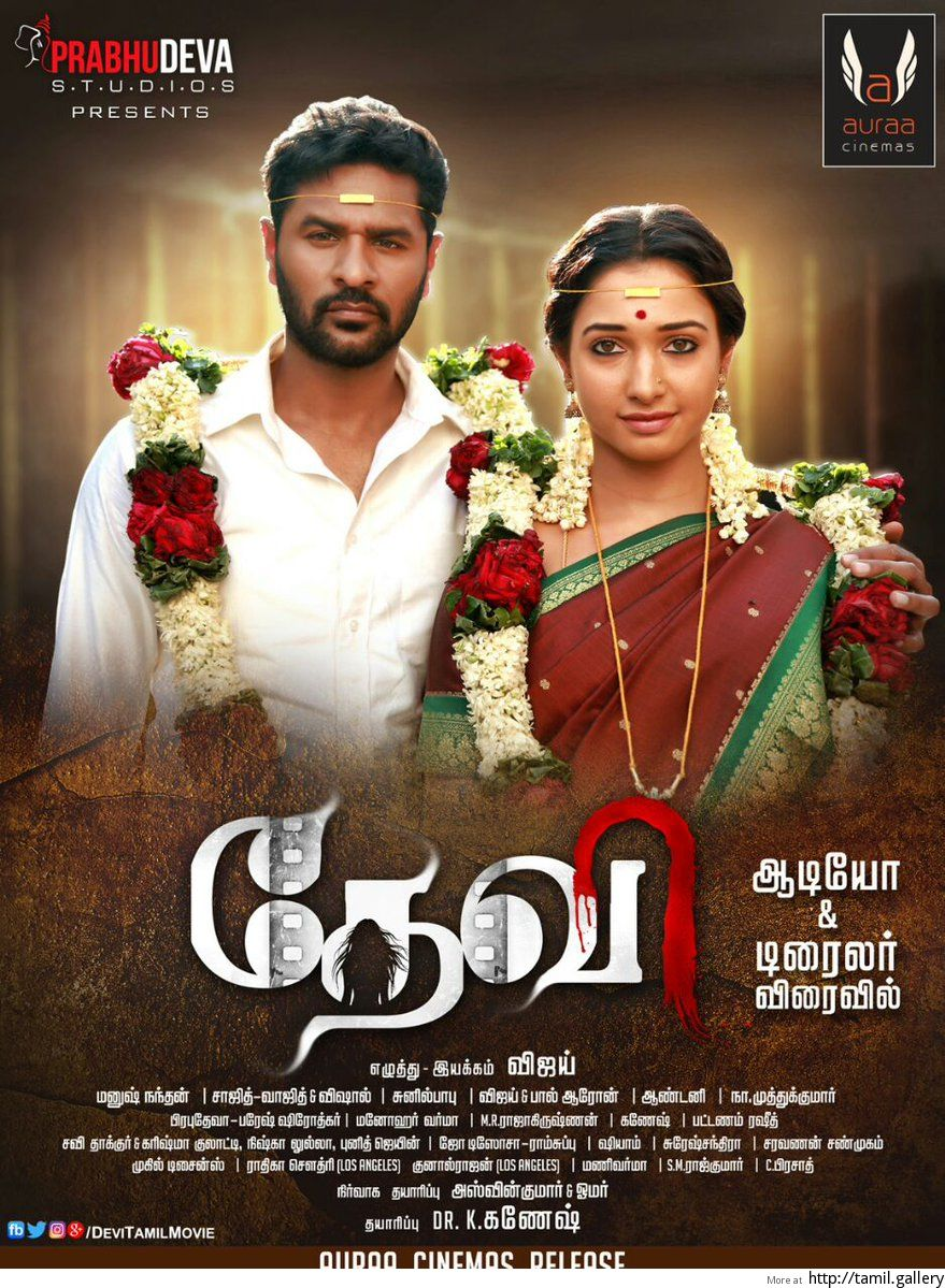 Devi tamil movie review tamil movies portal tamilwire