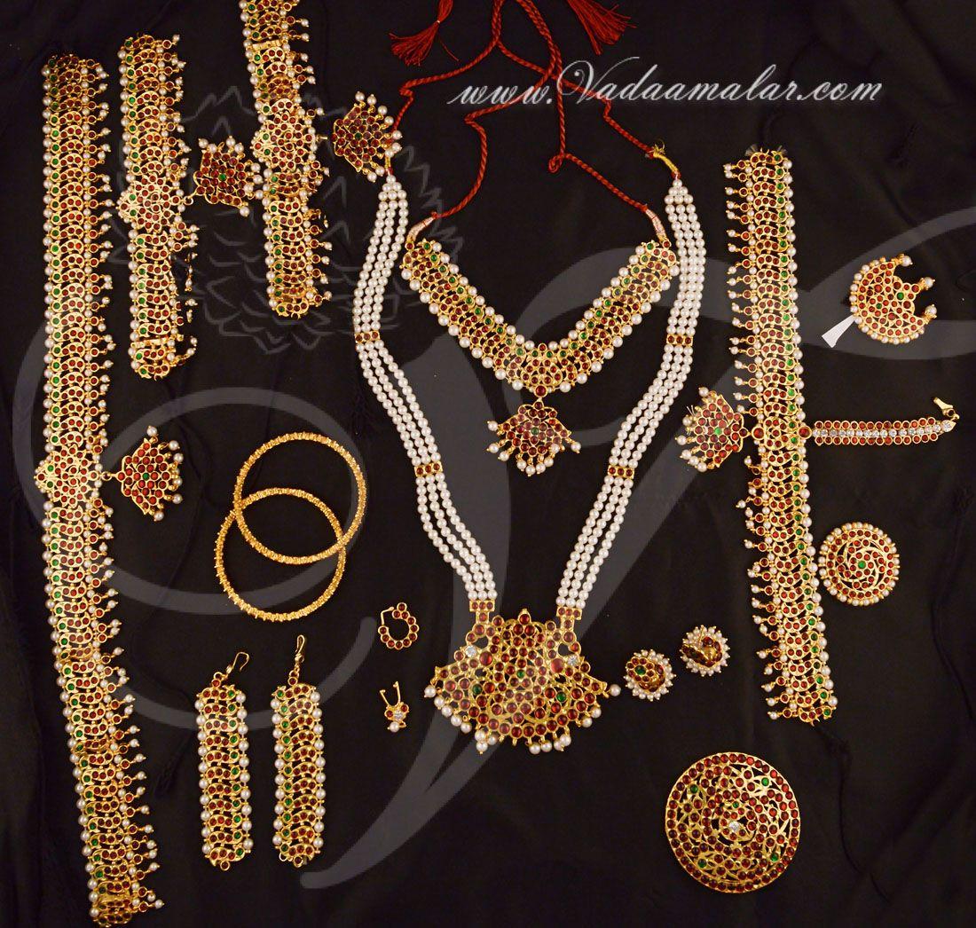 Marriage ornaments - Indian Bridal Wedding Kuchipudi Bharatanatyam Dance Ornaments Https Www Vadaamalar Com