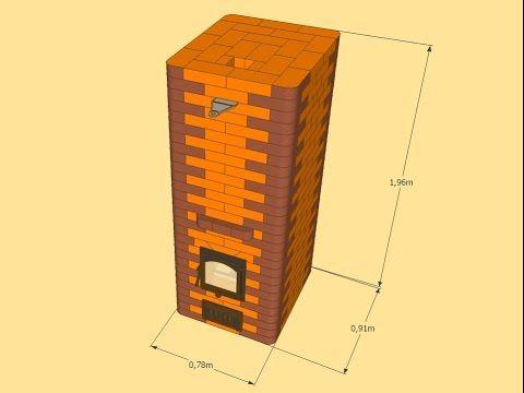 Теплообменник для печи голландки расчет пластинчатого теплообменника funke