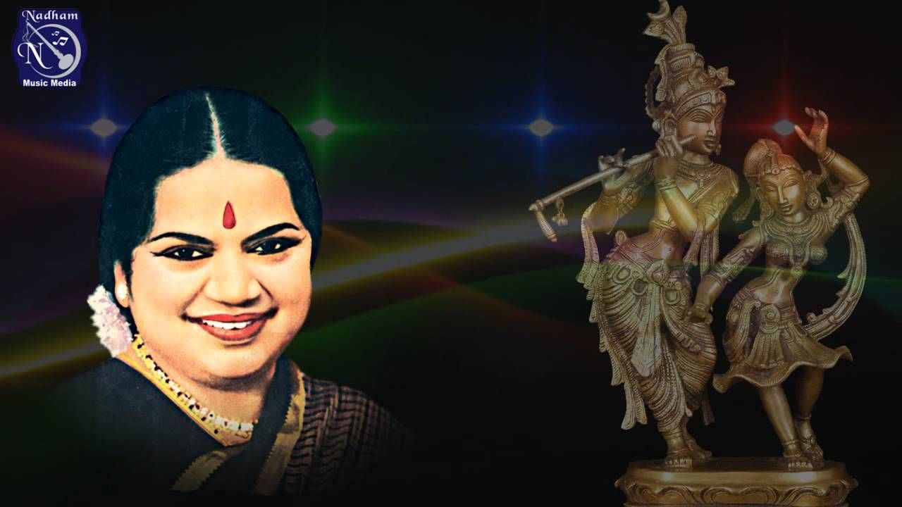 Dr. M L Vasanthakumari - Krishna Nee Begane Baro