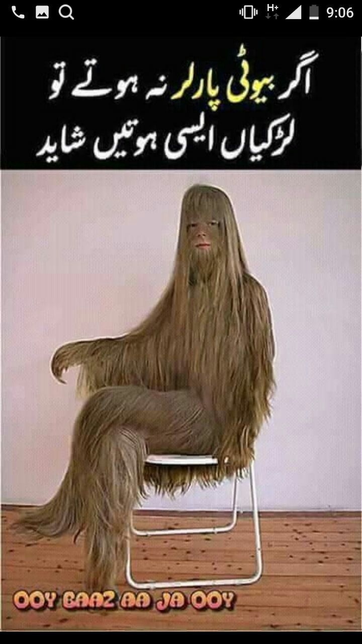 Ufff asi to nhi honi thi   Poetry funny, Funny cartoon pictures, Urdu funny quotes