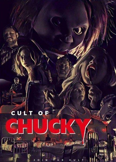 Épinglé par grimmovies sur Critiques | Affiches de films d'horreur, Horreur et Film horreur