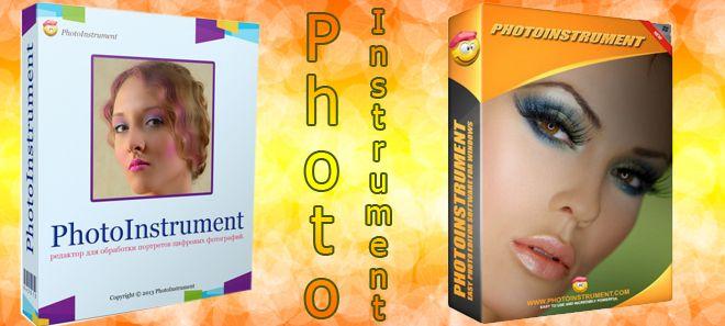 photoinstrument for pc