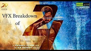 Vfx Breakdowns Videos Tamil Movies Thriller