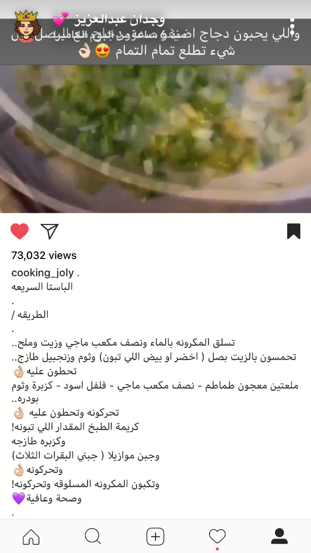 Pin By Ftoo On اكلات Vegetables Cooking Food