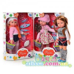 Кукла R 810 Reina с аксессуарами