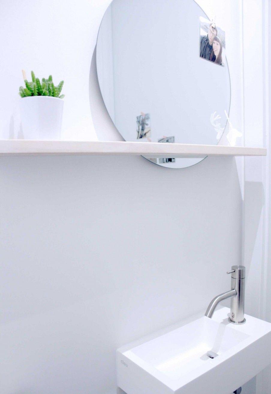 project-home-to-be-toilet-kleinste-kamertje-aankleden-meer-doen ...