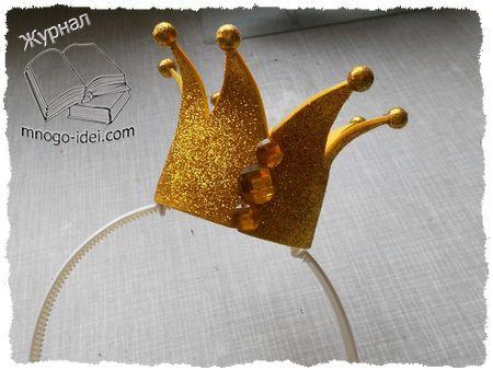 Корона для девочки своими руками из картона фото пошагово