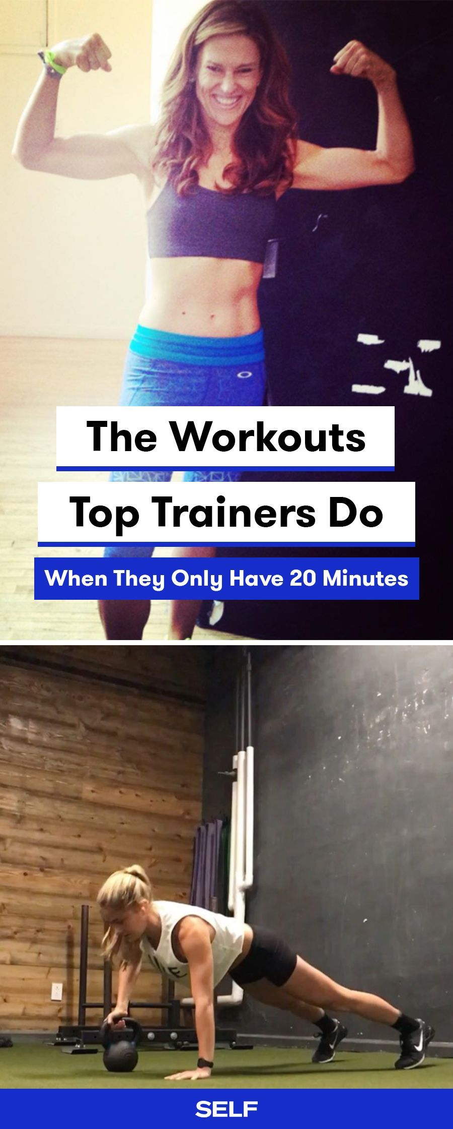 Personal trainers are busy too! They dont always have time