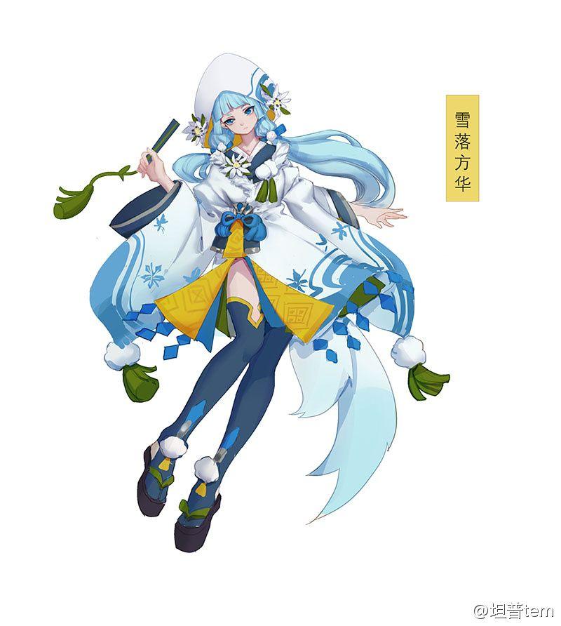 Skin của Tuyết Nữ Anime Artwork, Digital Art, Yuki Onna, Fan Art,