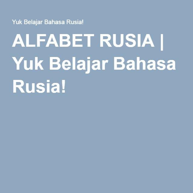 Alfabet Rusia Alfabet Belajar Bahasa