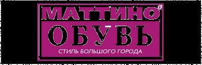 23f044fab766 Обувь маттино каталог официальный сайт строгино   Мода улиц   Pinterest