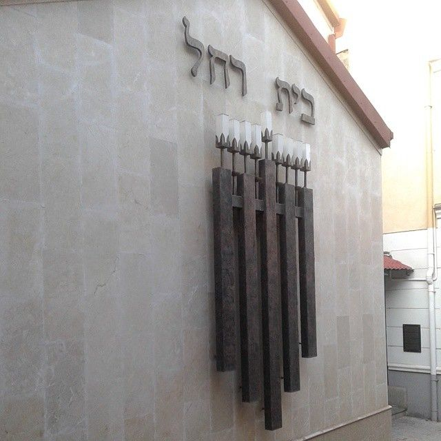 Beit Rachel synagogue wall