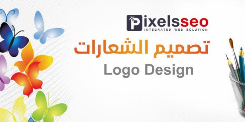 تصميم شعار Design Logo Design Home Decor Decals